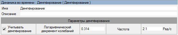 Динамика_1.jpg