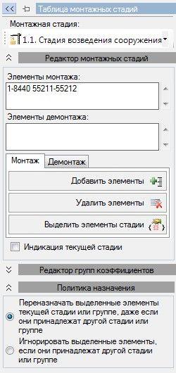 Монтаж_1.jpg