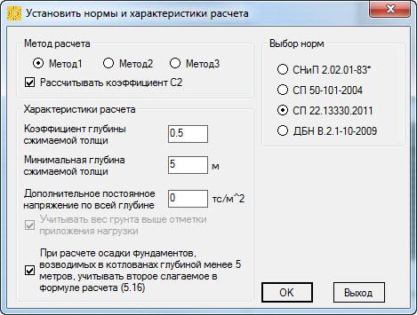 ПК ЛИРА 10.6 - lira-soft.com