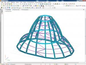 Расчет схема купола